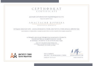 Anastasia-Korneva-scaled-1-2048x1448